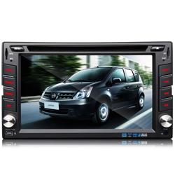 The best Car DVD Player for your Nissan
