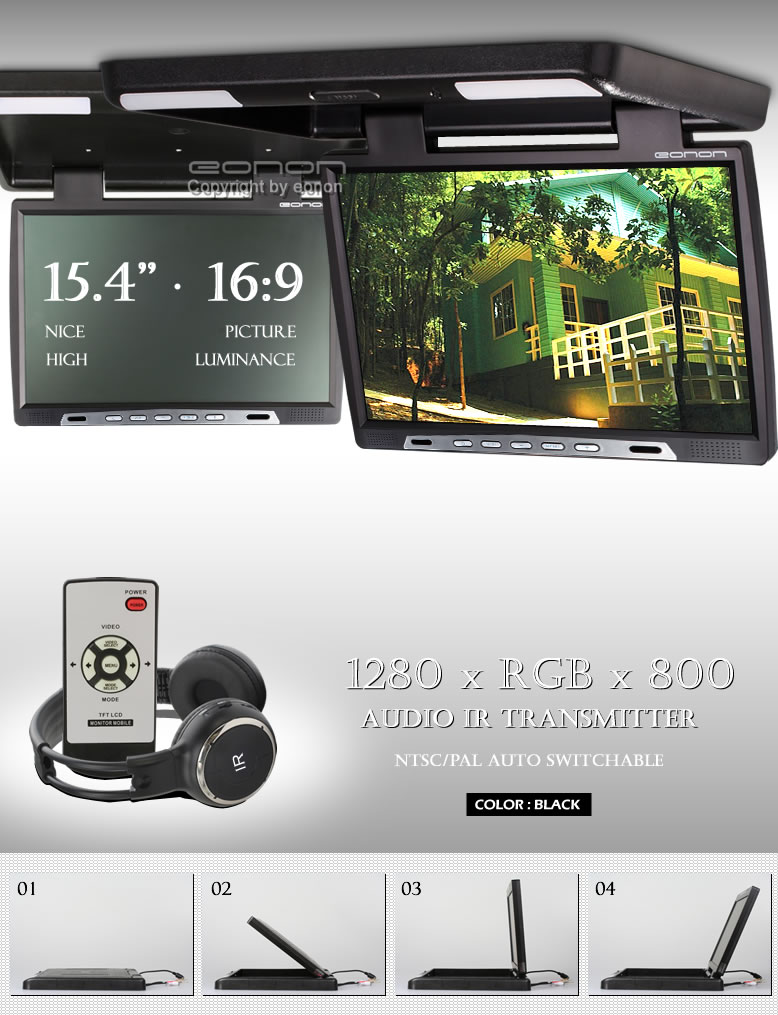 Eonon e0323 15 4 inch tft active matrix mobile lcd car for Matrix mobili