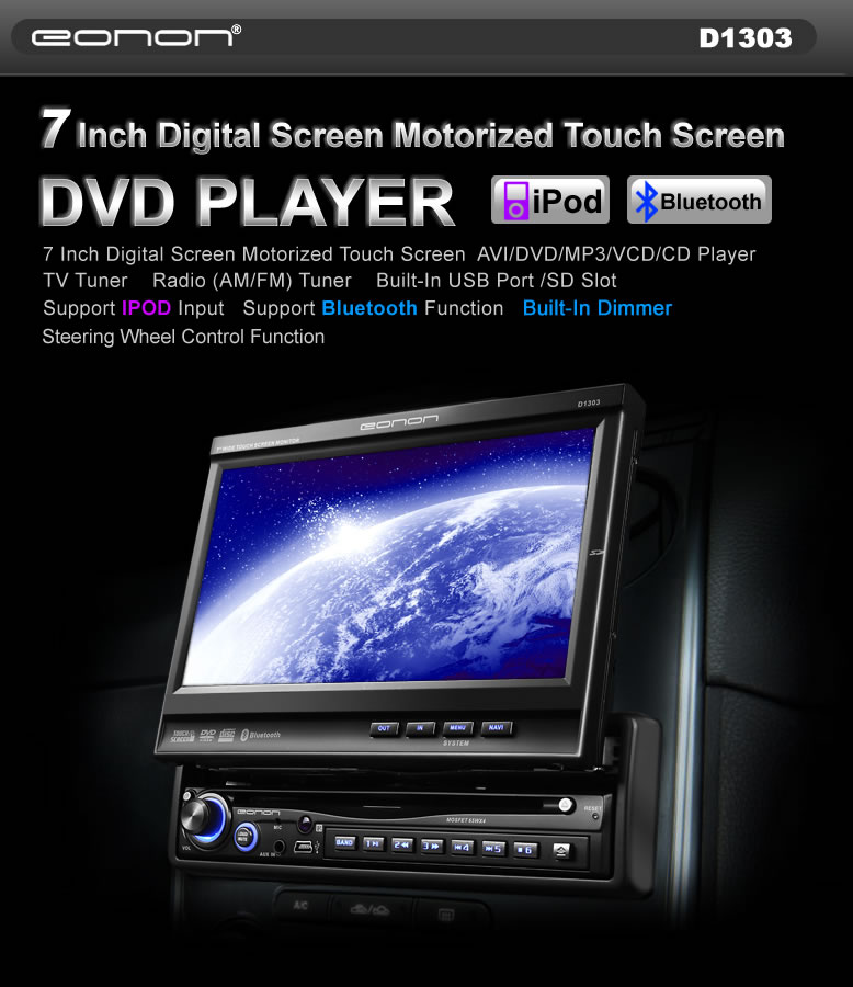 Eonon Is A Good Brand For Car DVD Players