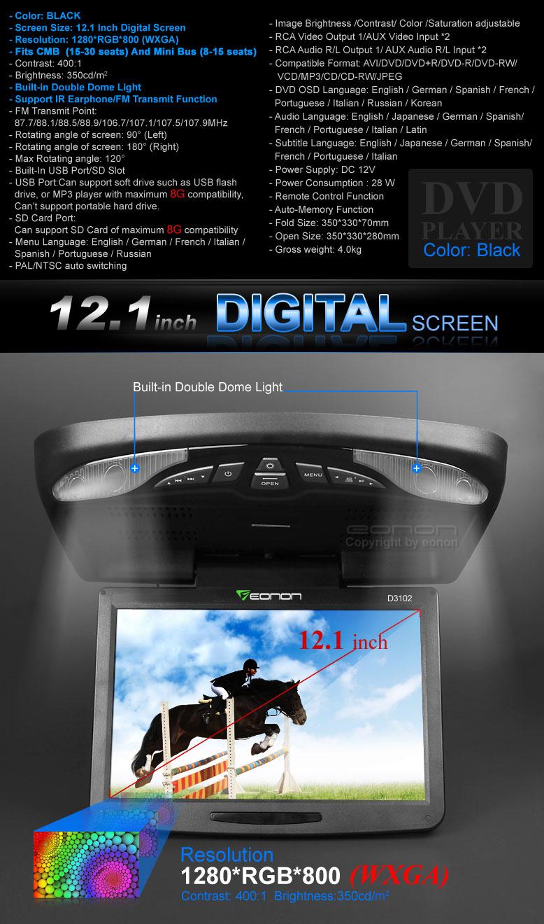 16 9 flip down avi dvd mp3 vcd cd player d3102 d3102 eonon uk