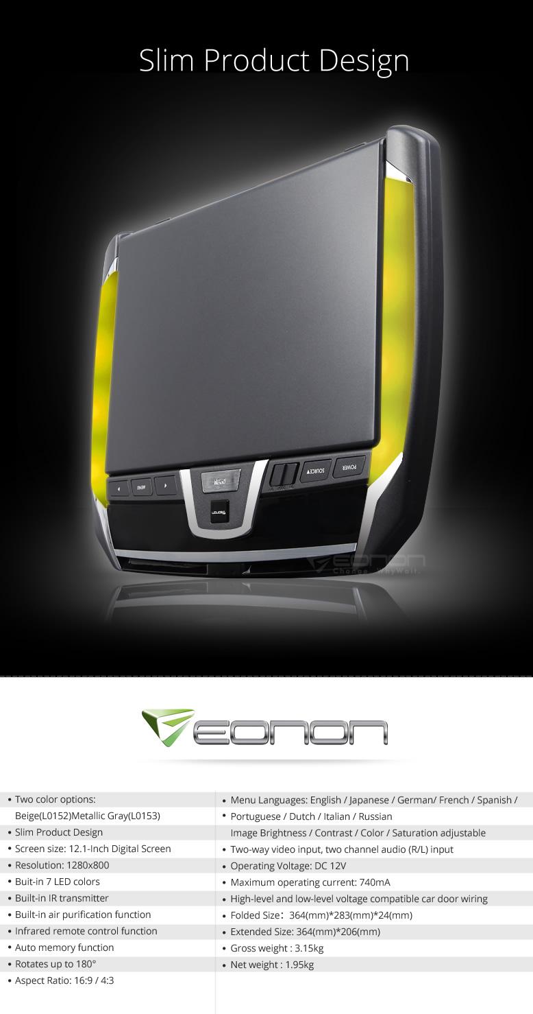 L0152M | Eonon Car DVD | Eonon Car Stereo | Eonon Car Radio