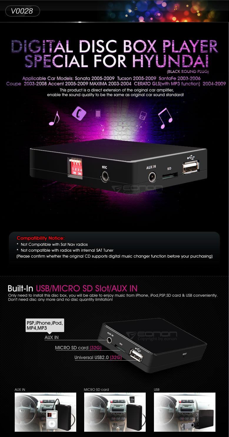 Eonon V0028 | Digital Disc Box | Digital Disc Box Player Special For