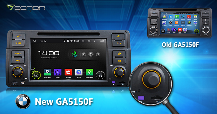 New Version of Eonon GA5150F Android 4.4 BMW Navigation is Updated with More OEM-Looking Knobs!
